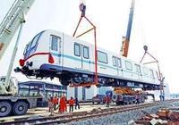 """8號線首列""""編鐘青""""已到漢 推薦性價比高的地鐵盤"""