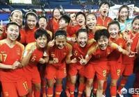 恭喜中國女足小組出線,那麼她們在1/8決賽的對手有可能是誰?