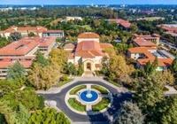 斯坦福大學創立新的區塊鏈研究中心