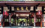 """中國""""最安逸""""的一座省會城市 去了就不想離開"""