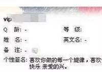 蔡徐坤被瘋狂diss,吳亦凡大碗寬面自嘲,憑什麼只有他一直被誇?