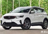 如何評價吉利繽越這款車?要買這款車的話,哪個配置的比較好?