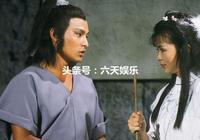 劉德華、陳玉蓮版的《神鵰俠侶》,金庸最滿意,您看過嗎?