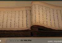 命理學堂:八字命理斷語詳錄
