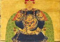 94年花800萬從國外買的巨幅畫像,竟是霸氣平南王尚可喜的畫像!