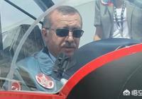 美國製裁土耳其的那100架F-35咋辦?是否和特朗普宣佈日本採購105架F-35有聯繫?
