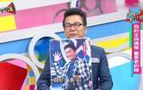 沈玉琳參加節目認可憲哥是他的主持偶像