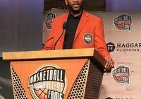 NBA官方發佈麥迪今日在名人堂入選儀式現場的圖片