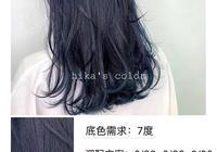 30歲的女神適合染這些髮色,髮型師染髮配方必備