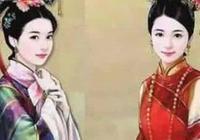 溫僖貴妃——康熙皇帝的十阿哥的生母,孝昭皇后的妹妹