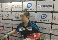 新加坡名將馮天薇 4:1戰勝國乒小花張瑞 馮天薇:她的經驗差了一點
