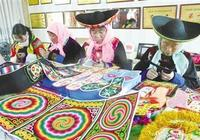 互助縣建立盤繡傳習基地提高農民收入