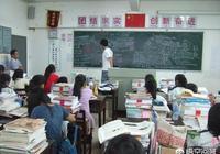 孩子上高中後,有必要補課嗎?為什麼?