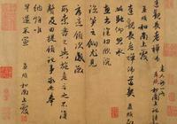 趙孟頫書法理論,練書法第一關:必須修理論