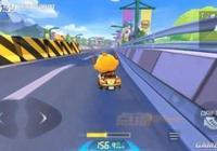 跑跑卡丁車手遊怎麼過不平的路面 跑跑卡丁車衝刺技巧攻略
