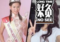 還記得當年的港姐冠軍徐子珊嗎?如今她變成這樣子