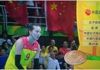 重溫經典(一)2016年裡約奧運會女排決賽 中國VS塞爾維亞