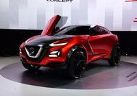"""概念車像""""流浪地球"""",量產車長得跟""""瘋狂外星人""""似得"""