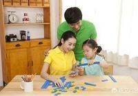 出色的家庭教育是怎樣的?
