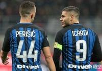 斯帕萊蒂和伊卡爾迪兩人,本賽季結束後還有可能留在國際米蘭嗎?