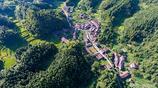 千年古村 山中明珠——江西省南城縣磁圭村