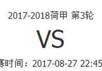 8/27 週日英超+荷甲推薦