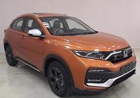 東風本田新款XR-V7月1號上市,一汽豐田全新卡羅拉將在8月8號上市