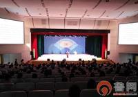 菏澤非遺曲藝類保護傳承成果展演暨曲藝進校園活動舉行