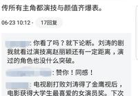 《楚喬傳》和《軍師聯盟》:這些網友的評論,你為誰點贊?