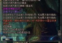 DNF玩家突破系統10秒限制,幽靈狀態通關鳥背,卻仍能獲取材料,這是怎麼回事?