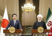 日本油輪被襲擊,美國直接表示是伊朗所為,英國和沙特也立馬錶示相信,這是誣陷嗎?
