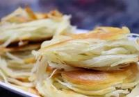 麵條不要煮著吃了,2分鐘學會做盤絲餅,焦香酥脆,全家搶著吃!