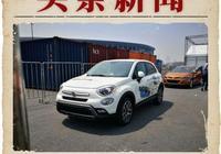 酷似菲亞特500,菲亞特小型SUV 500X將亮相上海車展