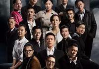 2017上半年電視劇收視率排行榜 收視率前十的電視劇