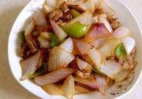 它和洋蔥是天生搭檔,好吃又下飯,清血管,防血栓,美味不可多得