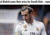 皇馬為貝爾開出轉會價格:1.3億歐 曼聯切爾西會接受這個價格嗎