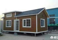 農村建輕鋼房划算嗎?多少錢一平米?