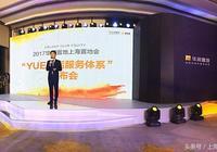 新靜安體育中心亮相 華潤置地體育戰略落子上海