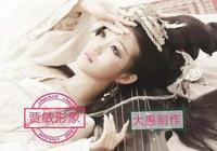林黛玉之母賈敏的嫁妝有多少?王熙鳳和賈璉不小心說出了答案