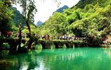 貴州黔東南-世界自然遺產—小七孔