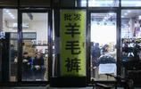 """河南""""皮毛之鄉""""一個村開了千家淘寶店 每天發貨超6萬件"""