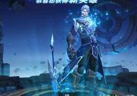 王者榮耀:新英雄鎧並非最強單挑王 更新後一樣被他吊打