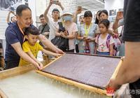 文化和自然遺產日,廣州市民可以親手體驗宣紙傳統制作技藝