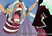 海賊王:巴基憑什麼成為新王下七武海?這些細節證明巴基實力