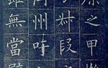 年輕時候的歐陽詢楷書《皇甫誕碑》,學楷書的第一必由之路!