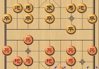 象棋實戰對局賞析:呂欽先負於幼華