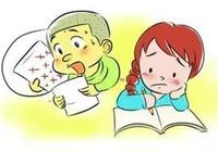 這9類孩子家長要長點心了,不然學習成績要墊底!