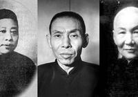 上海青幫真正的大佬,黃金榮是他徒弟,杜月笙是他徒孫