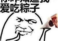 這種粽子別買!吃完嘔吐腹瀉重金屬超標,家裡有的趕緊扔了