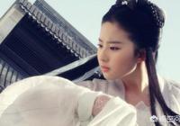 如果《倚天屠龍記》中,最後出來的黃衫女子不姓楊,而姓尹,這劇情細想下會不會更有趣呢?你怎麼看?